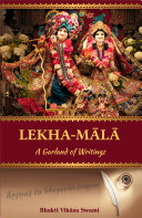 Lekha-mala: A Garland of Writings