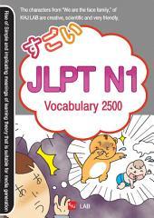SUGOI JAPANESE JLPT N1: Vocabulary 2500