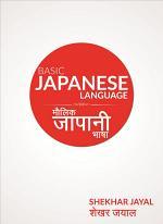 Basic Japanese Language