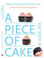 A Piece of Cake PDF