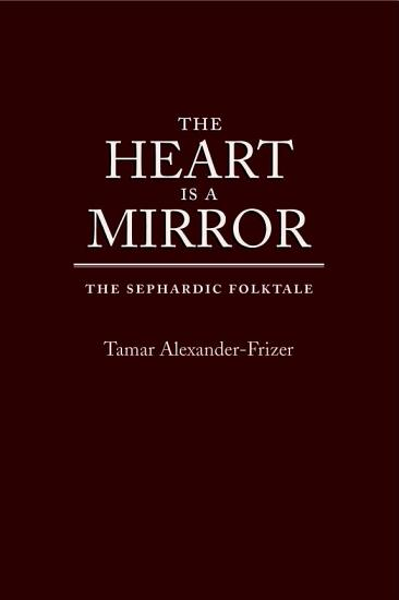 The Heart is a Mirror PDF
