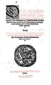 ¬Der weltberühmten kaiserlichen freien, und des Heiligen Römischen Reiches Stadt Augsburg in Schwaben kurze Kirchenchronik