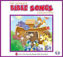 The Ultimate Bible Songs Collection