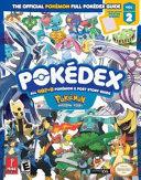 Pok Mon Diamond Pearl Pok Dex The Official Pok Mon Full Pok Dex Guide