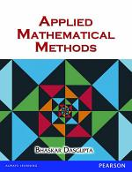 Applied Mathematical Methods:
