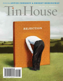 Tin House  Rejection  Spring 2015  PDF