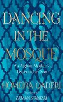Dancing in the Mosque