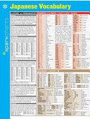 Sparkcharts Japanese Vocabulary
