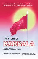 The Story of Karbala