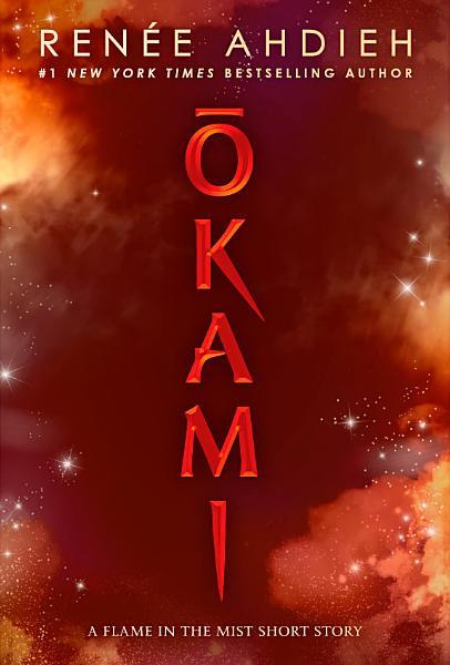 Download Okami Book