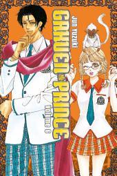 Gakuen Prince: Volume 6