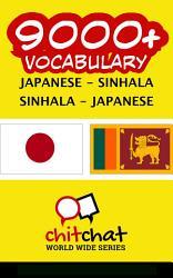 9000 Japanese Sinhala Sinhala Japanese Vocabulary Book PDF