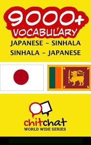 9000  Japanese   Sinhala Sinhala   Japanese Vocabulary Book