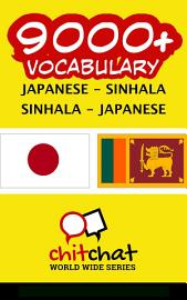 9000  Japanese   Sinhala Sinhala   Japanese Vocabulary