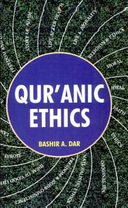 Qur anic Ethics