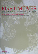 First Moves PDF