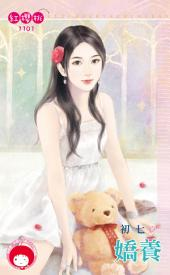 嬌養: 禾馬文化紅櫻桃系列974