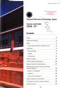 National Museum of Ethnology  Japan PDF