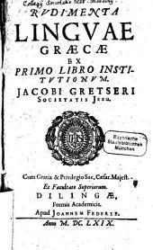 Rudimenta linguae graecae