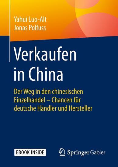 Verkaufen in China PDF