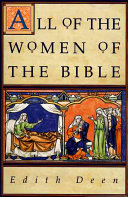 All of the Women of the Bible