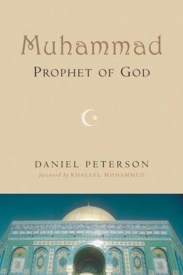 Muhammad  Prophet of God