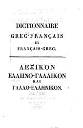 Dictionnaire grec-français et français-grec: Volumes1à2