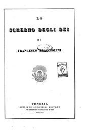 Lo scherno degli dei di Francesco Bracciolini