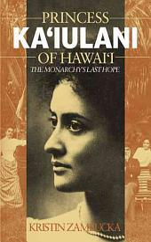 Princess Kaiulani Of Hawaii