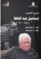 1941 2013                               PDF