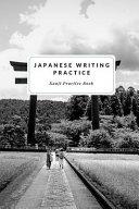 Japanese Writing Practice PDF