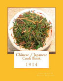 Chinese / Japanese Cook Book