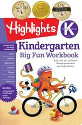 Kindergarten Big Fun Workbook PDF