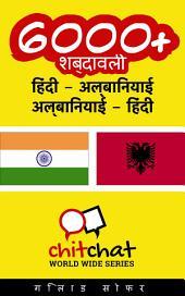 6000+ हिंदी - अल्बानियाई अल्बानियाई - हिंदी शब्दावली