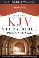 Study Bible KJV Personal Size