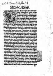 Der 60. Brieff. Von Gottes genaden, wir Albrecht Pfaltzgraffe bey Rhein, ... bekennen als ainiger regirender Fürst, ... mit disem vnserem offen Brieff, ... daß wir jhnen den vom Adel, vnd Ritterschafft ... die Hofmarchsfreyheit, vnd Oberkeit, auff allen jhren Landgerichtischen Sitzen ... vnd allen andern jhren ainschichtigen Gütern ... auß genaden bewilliget, geben vnd zugelassen haben ...