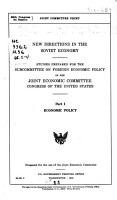 New Directions in the Soviet Economy PDF