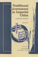 Traditional Government in Imperial China