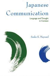 Japanese Communication Book PDF