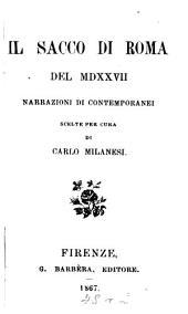 Il sacco di Roma del MDXXVII: narrazioni di contemporanei