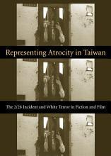 Representing Atrocity in Taiwan PDF