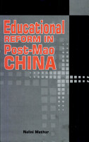Educational Reform in Post Mao China PDF