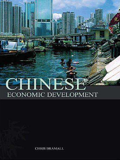Chinese Economic Development PDF