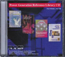 Power Generation Reference Library CD