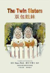 06 - The Twin Sisters (Simplified Chinese): 双包姐妹(简体)