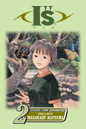 "I""s, Vol. 2: Itsuki"
