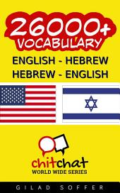 26000+ English - Hebrew Hebrew - English Vocabulary