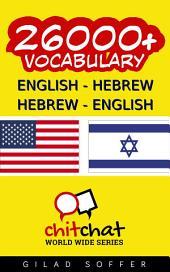26000+ English - Hebrew Hebrew - English Vocabulary