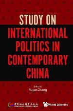 Study On International Politics In Contemporary China