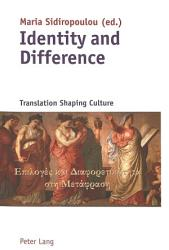 Identity And Difference Book PDF
